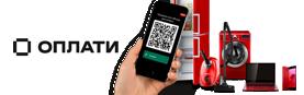 Быстрые покупки с мобильным приложением ОПЛАТИ!